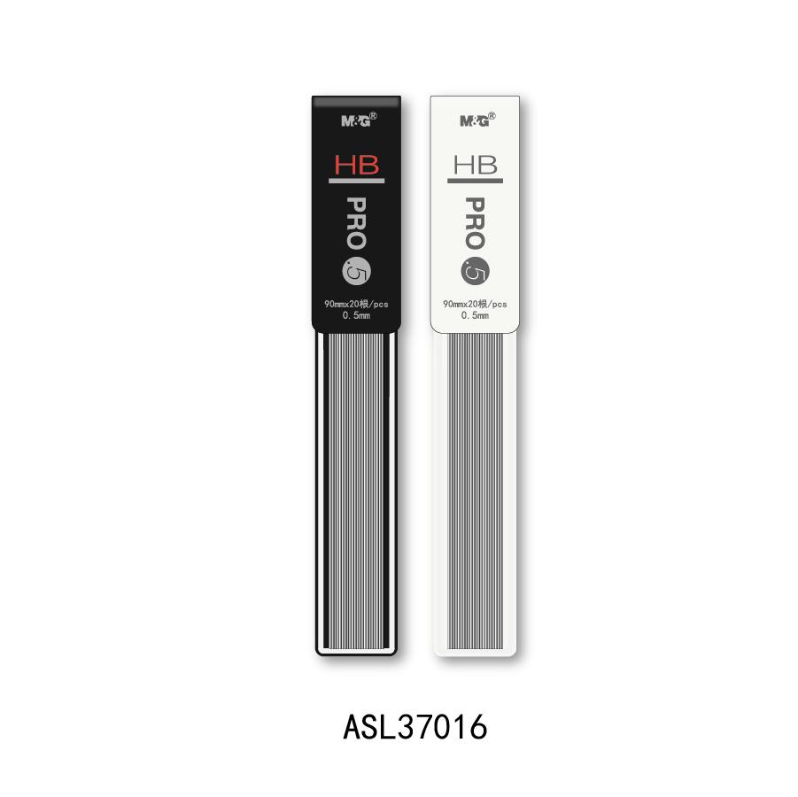 晨光铅芯盒ASL37016黑HB0.5