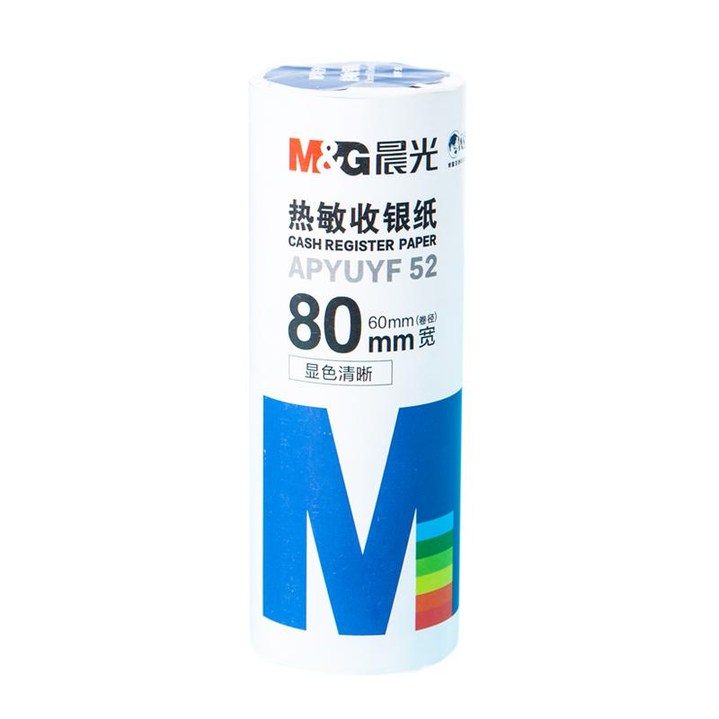 晨光热敏收银纸80MM*60MM(2卷)APYUYF52